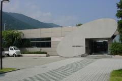 public facility 5