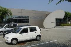 public facility 6